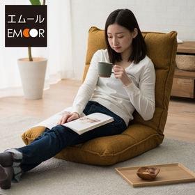 [マスタードイエロー] ボリューム座椅子Fluffy (フラ...