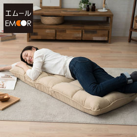 [モカベージュ] ボリューム座椅子Fluffy (フラッフィ...
