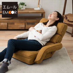 [マスタードイエロー] 肘付き座椅子Codo (コド)