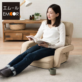 [モカベージュ] 肘付き座椅子Codo (コド)