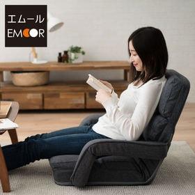 [チャコールグレー] 肘付き座椅子Codo (コド)