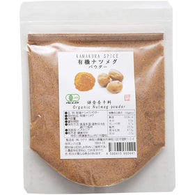 【45g】オーガニック ナツメグパウダー  鎌倉香辛料