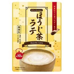 【3袋】インスタント ほうじ茶ラテ  90g(約10杯分)