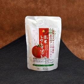 【20パック】玄米トマトリゾット那須くろばね芭蕉のお米 Jオ...