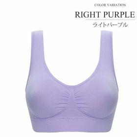 【ライトパープルXL】シンプルナイトブラジャー 【vl-5322】 | ファッション レディース おしゃれ