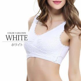 【ホワイトM】スポーツ&ナイトブラ 脇高 ブラ 【vl-5184】 | ブラジャー 大きいサイズ ブラ 脇肉