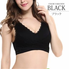 【ブラックM】スポーツ&ナイトブラ 脇高 ブラ 【vl-5184】 | ブラジャー 大きいサイズ ブラ 脇肉