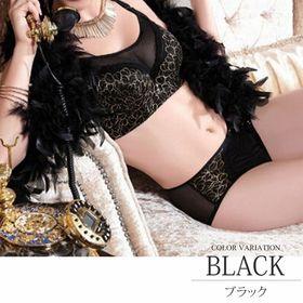 【ブラック38/85】脇肉スマートブラジャー【単品】 | 大きいサイズ ブラ 脇高 補正下着