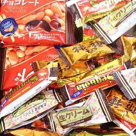 【4種・計35コ】フルタ お試し小袋チョコ セット