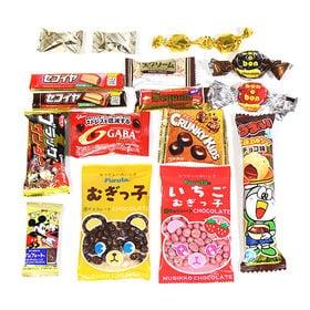 【17コ入】チョコレートバラエティセット A