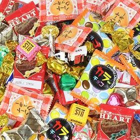 【70コ入】チョコレートバラエティセット C