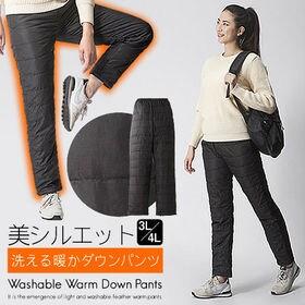 【3L-4L/ブラック】洗える暖かダウンパンツ