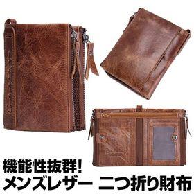 メンズ ホースレザー 二つ折り財布