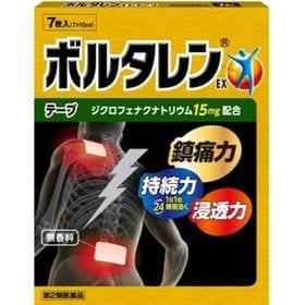 【第2類医薬品】ボルタレンEXテープ 7枚 処方薬と同じ成分...