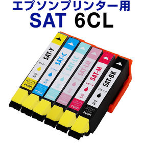 エプソン epson インク 互換インク SAT-6CL 6...