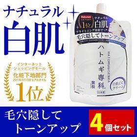 [4個セット]ハトムギ専科 白肌CCクリーム 90g