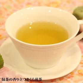 【20ティーバッグ】抹茶の香り立つ さくら煎茶 便利なジップ...