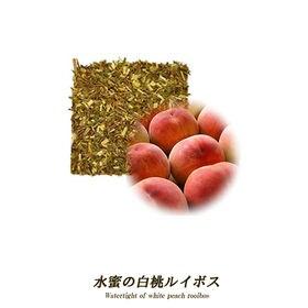 【20ティーバッグ】水蜜の白桃ルイボス 便利なジップ付き袋入...