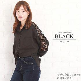 【ブラックXL】レースシフォンシャツ【vl-5079】