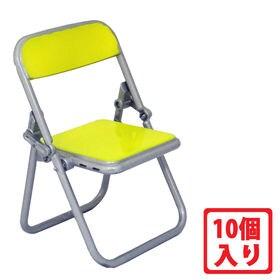 【イエロー/10個】リアル折りたたみパイプ椅子フィギュア Y...