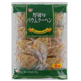 【9コ×9個】エースベーカリー 厚切りバウムクーヘン