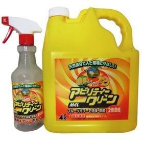 アビリティクリーン4L業務用(二倍濃縮タイプ・スプレーボトル付)