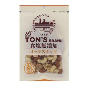 【85G×10個】食塩無添加ミックスナッツ