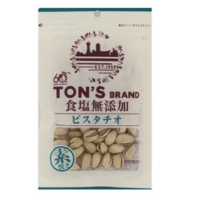 【70G×10個】食塩無添加 ピスタチオ