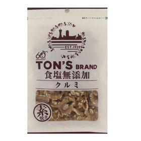 【90G×10個】食塩無添加クルミ