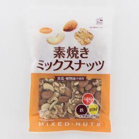 【200g×12個】共立食品 素焼きミックスナッツ徳用