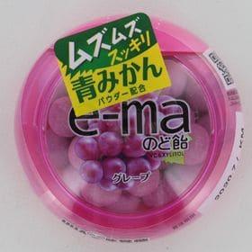 【33Gヨウキ×12個】e-Maのど飴容器 グレープ