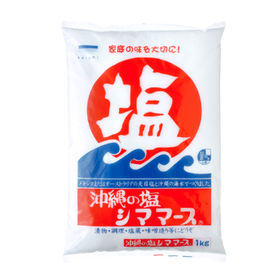 【1kg】沖縄の塩 シママース