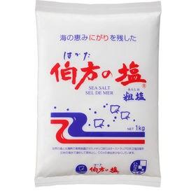 【1kg】伯方の塩 粗塩
