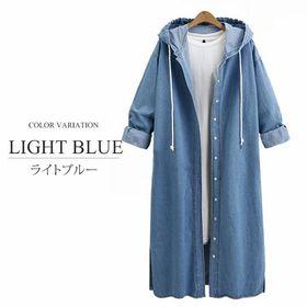 【ライトブルー M】ロングデニムコート【vl-5312】