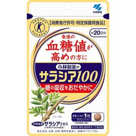 60粒(約20日分) 【特定保健用食品】サラシア100 小林...