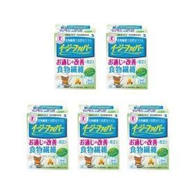 30パック×5個【特定保健用食品】 イージーファイバー  食...