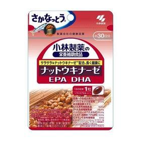 【30粒(30日分)】小林製薬 ナットウキナーゼ EPA D...