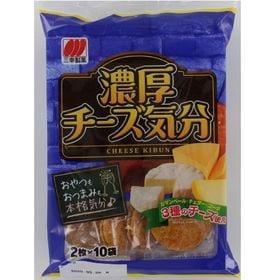 【20マイ×12個】チーズ気分
