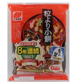 【90g×12個】三幸 粒より小餅