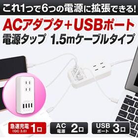acアダプター usb 急速 充電器 ACアダプタ コンセン...