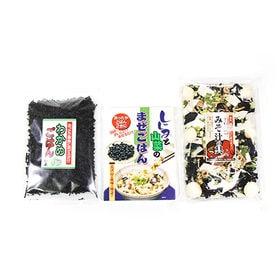 【3種・計3コ】健康食セット C