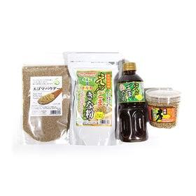 【4種・計4コ】健康食えごまいろいろセット