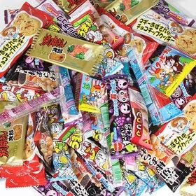 【9種・計85コ】プチ駄菓子セット B