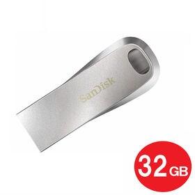 サンディスク USB3.1フラッシュメモリ 32GB SDC...