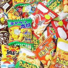 【15種・計51コ】カルビーもたくさん!人気駄菓子キャベツ太...