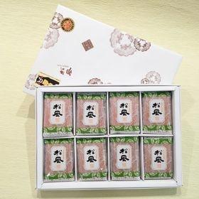 【8袋入×10箱】松風