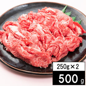 【500g(250g×2パック)】日本三大銘柄牛として 有名...
