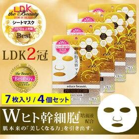 [4個セット]ヒト幹細胞美容マスク 7枚入り