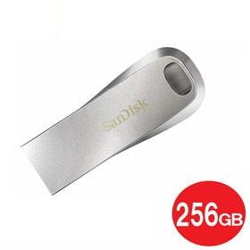 【256GB】サンディスク USB3.1フラッシュメモリ S...