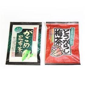 【2コ入り】森田製菓 とうがらし梅茶 & がごめ昆布茶 セッ...